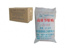 LX-102四合一高效节煤精