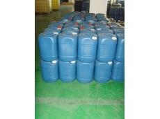 LX-304粘泥剥离剂