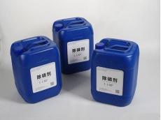 除磷剂 (3)