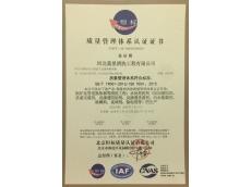 质量管理体系认证01_2345看图王